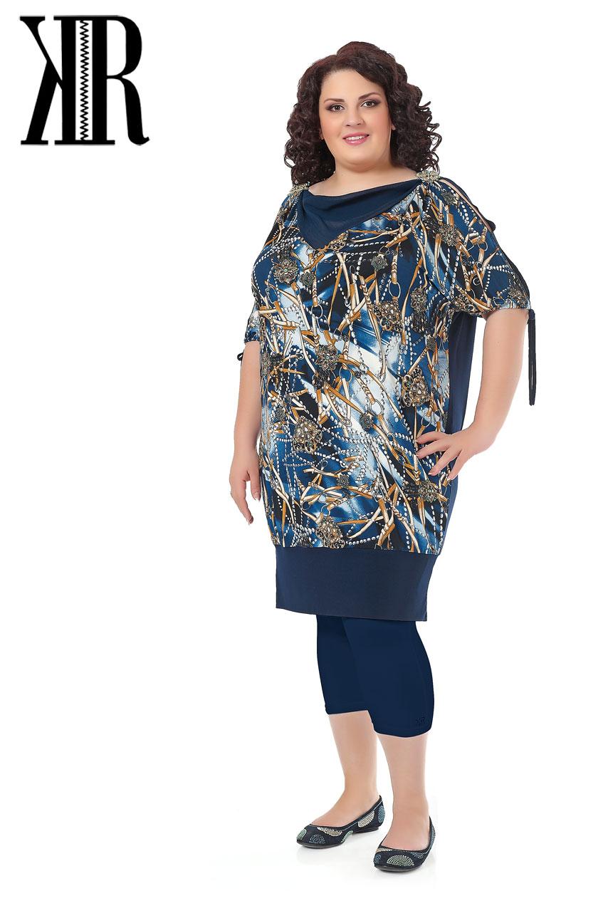 Стиль Франции Одежда Больших Размеров С Доставкой