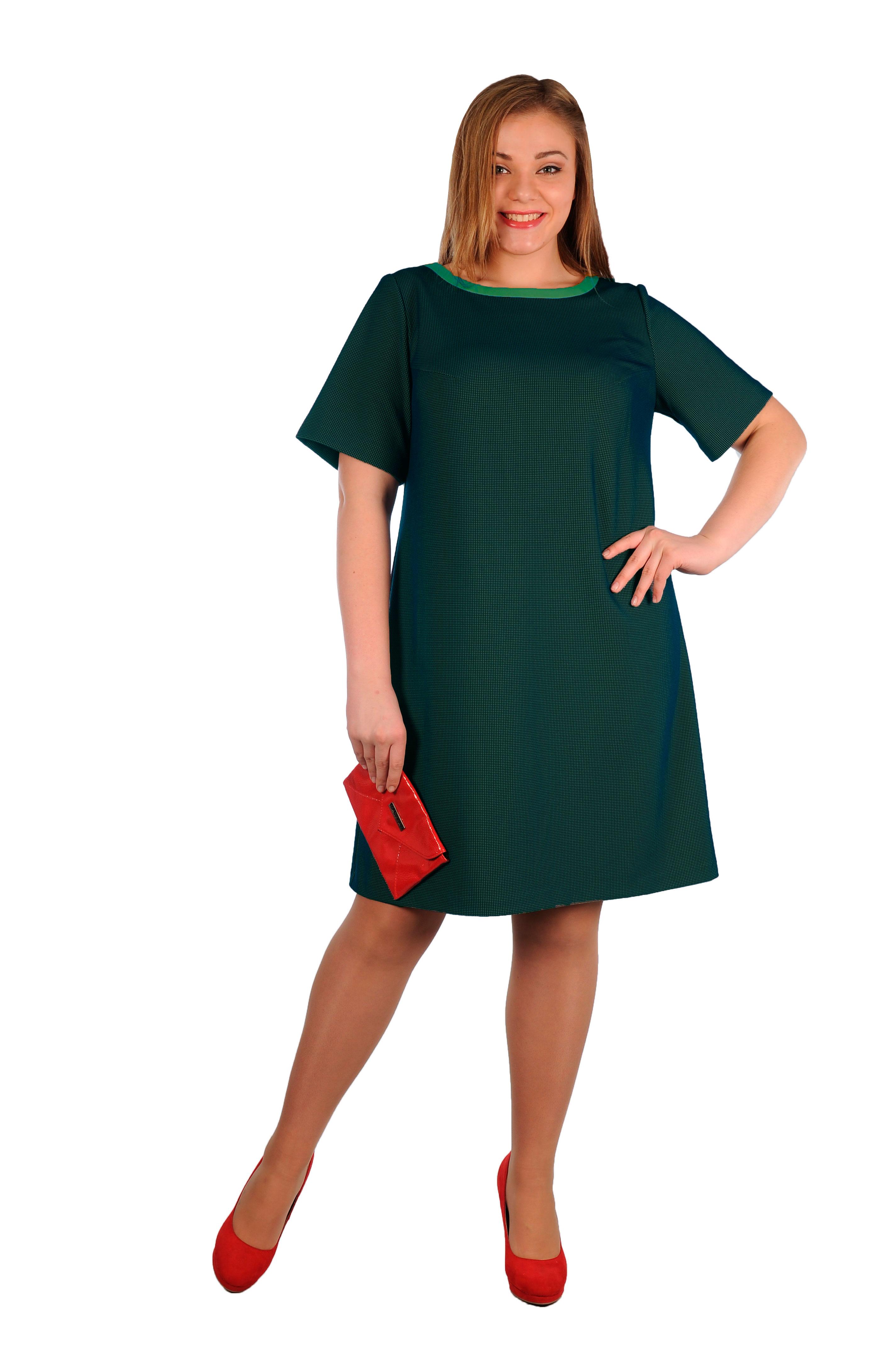 Хочу Купить Платье