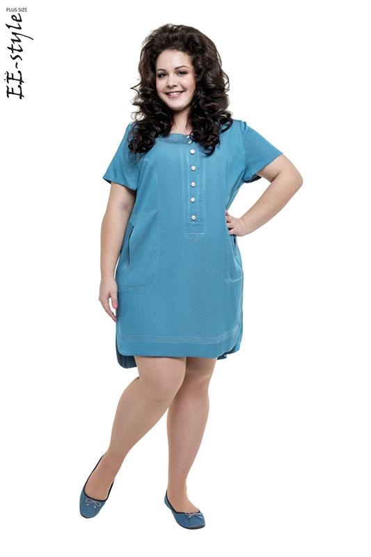 Ее стиль одежда больших размеров доставка