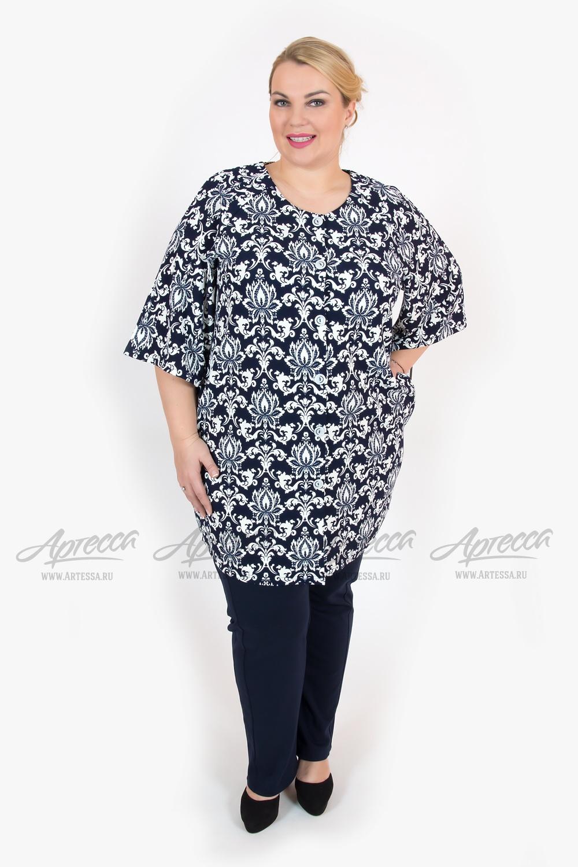 Артесса Одежда Больших Размеров