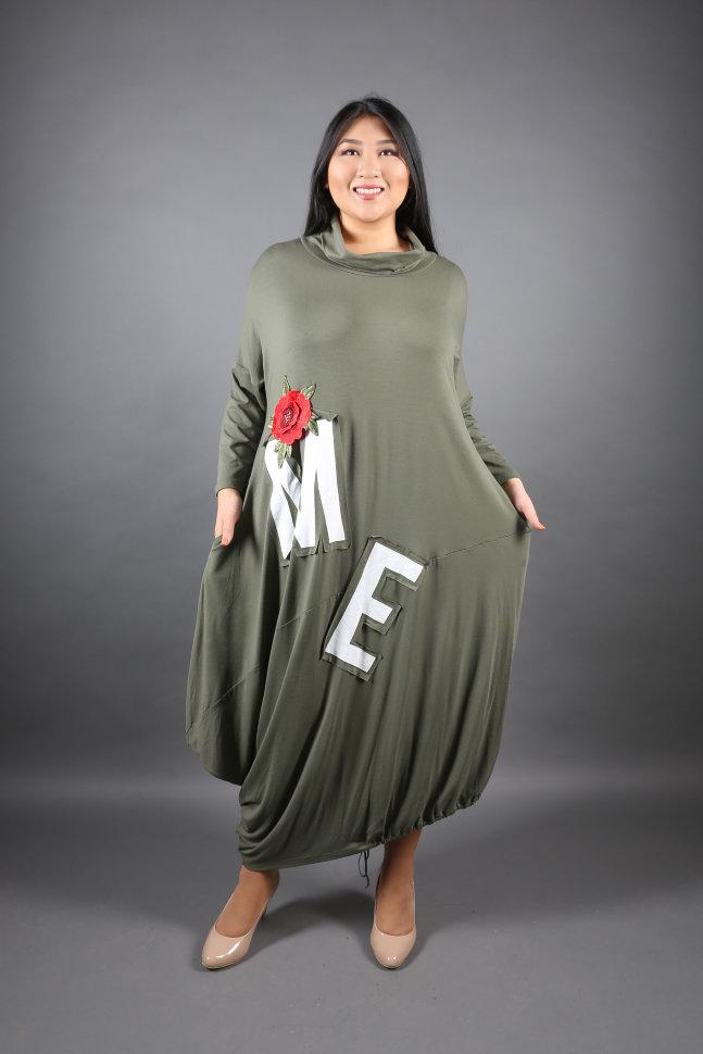Дивас Планет Женская Одежда