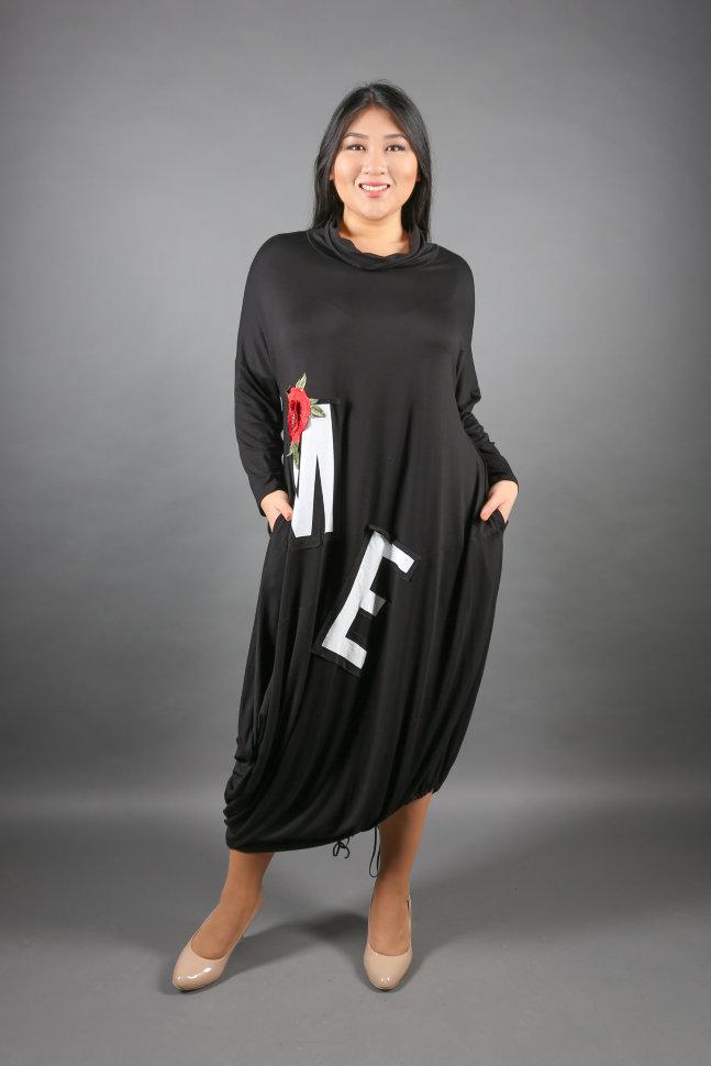 Одежда Больших Размеров Xl Доставка