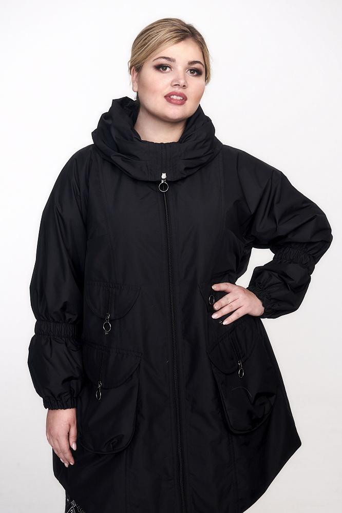 Женская Одежда Больших Размеров Куртки